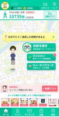 Screenshot_20190825_210954.jpg